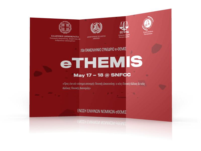 ethemis events conferences